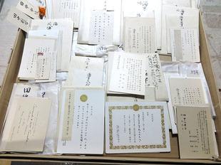 tanaka-jihei23.jpg