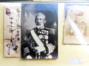 tanaka-jihei30.jpg