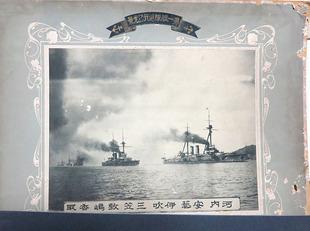 tanaka-jihei33.jpg