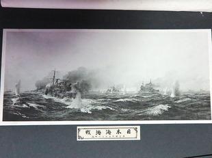 tanaka-jihei34.jpg