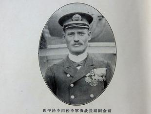 tanaka-jiheisan2.jpg