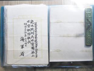 tanaka-jiheisan3.jpg