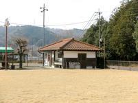 yanahara-g-1.jpg