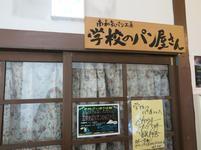 yanahara-g-20.jpg