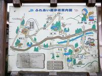 yanahara-g-8.jpg