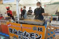 2021-3-27sakura-open21.jpg