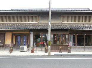 2021jyosaihinameguri22.jpg