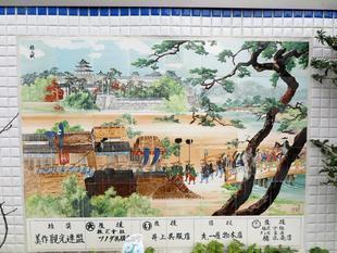 2021jyosaihinameguri5.jpg