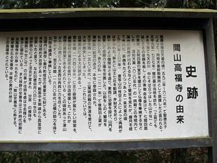 hashitayama_j3.jpg