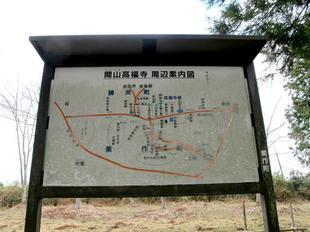 hashitayama_j7.jpg