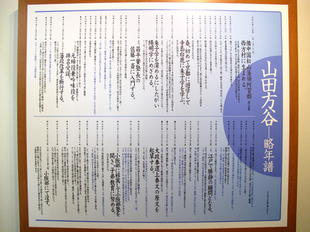 houkoku_04.jpg
