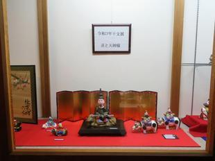 jyotohina2021-13.jpg