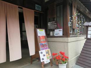 jyotohina2021-24.jpg