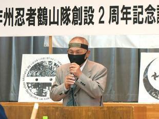 ninja2-4.jpg