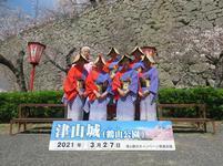 sakuramatsuri2021.jpg