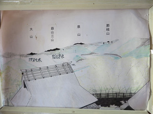 shiroyama-2-11.jpg