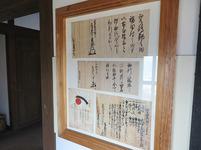 shiroyama-2-17.jpg