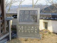 shiroyama-2-33.jpg