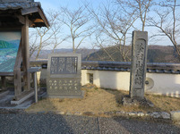 shiroyama-2-34.jpg