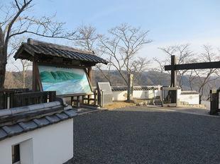 shiroyama-2-8.jpg
