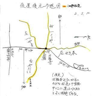 shoo-kodouzu6.jpg