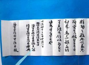 tegami-tougou.jpg
