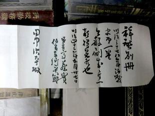 tougou_h.jpg