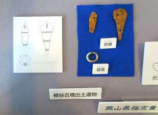 yayoinosato21-2-10.jpg
