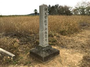 chichibu.jpg