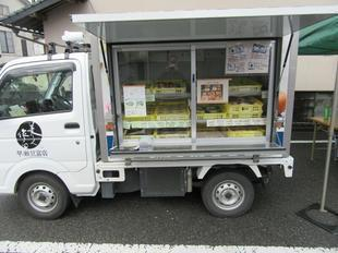 j-asaichi1-5.jpg