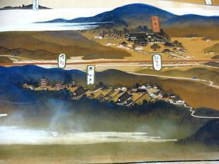tsuyama-kochizu2021-18.jpg
