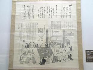 yougaku2021-4-14.jpg