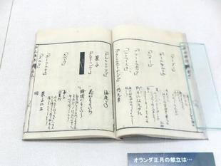 yougaku2021-4-15.jpg