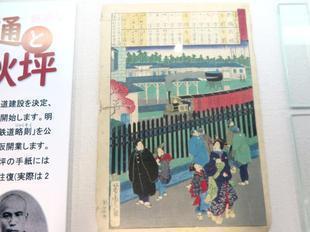 yougaku2021-4-20.jpg