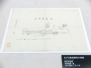 yougaku2021-4-23.jpg