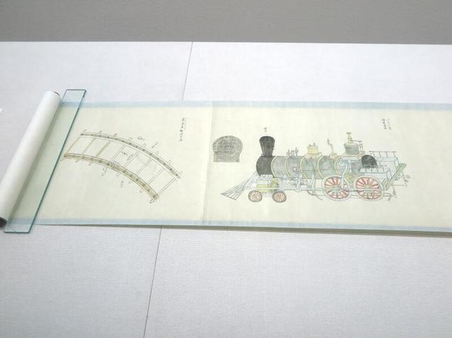 yougaku2021-4-24.jpg