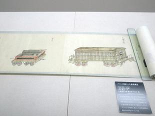 yougaku2021-4-25.jpg