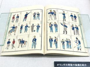yougaku2021-4-35.jpg