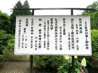 2021-6-15kiyamaji31.jpg