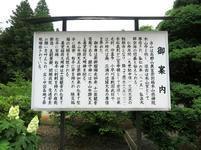 2021-6-15kiyamaji33.jpg