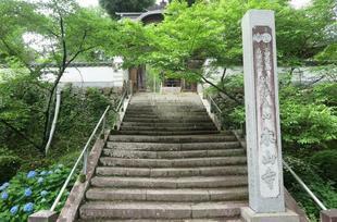 2021-6-19kiyama10.jpg