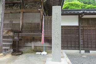 2021-6-19kiyama_daishi10.jpg