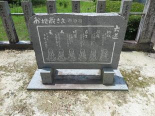 komyoji1.jpg