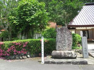 komyoji2.jpg