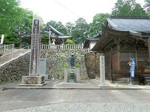 odaishisama1.jpg