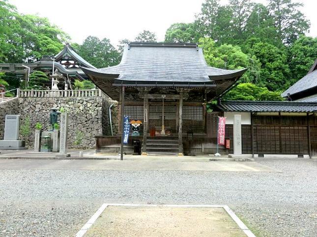 odaishisama2.jpg
