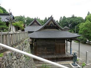 odaishisama3.jpg