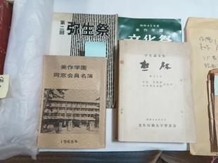 takao_mimasaka1.jpg