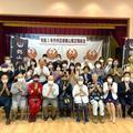 作州忍者鶴山隊 令和3年度総会がありました。