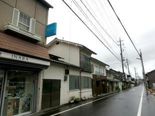2021-8inaba4.jpg